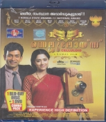 Celluloid Malayalam  Blu Ray